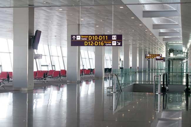 Boryspil International Kyiv Airport has four terminals, Terminal B, Terminal C, Terminal D and Terminal F.